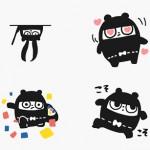 Medvídej ninja