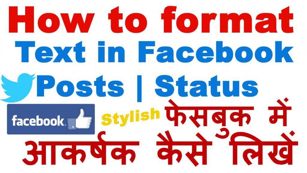 Formátování textu na Facebooku